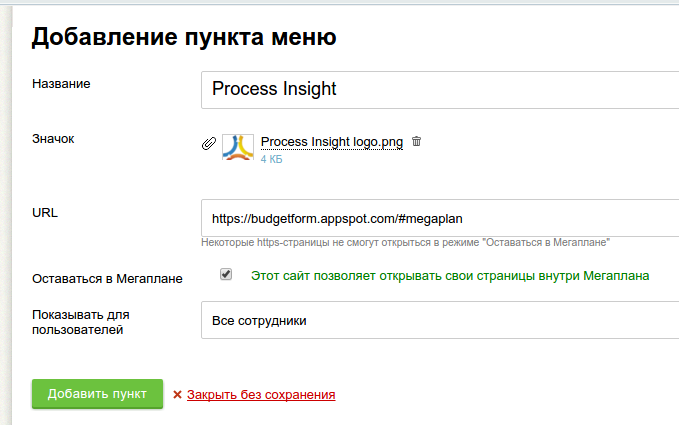 Process Insight